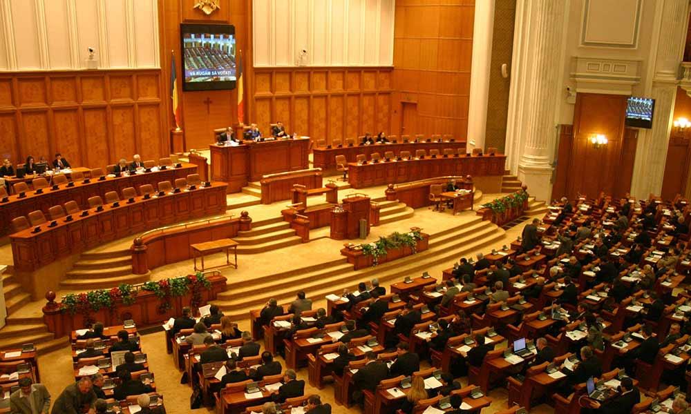 reprezentanții județului suceava parlamentul româniei