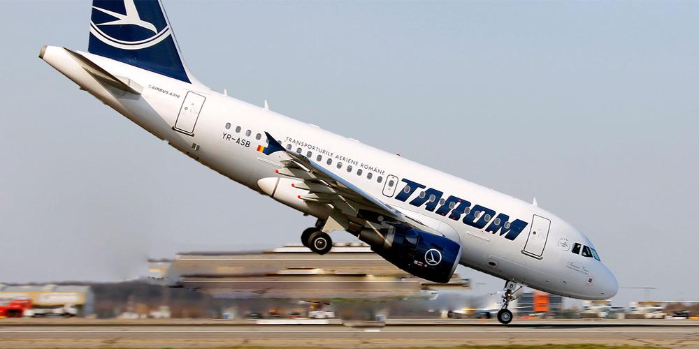 tarom-aeroport-suceava