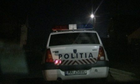 politie-vicovu-de-sus
