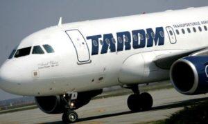 tarom-suceava-aeroport