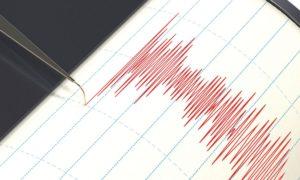 cutremur-seism