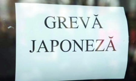 avocatii-suceveni-intra-de-azi-in-greva-japoneza